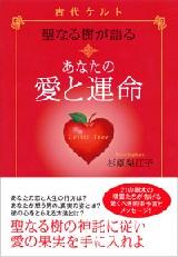 4408452696_aitounnmei