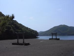 20096watatsumi